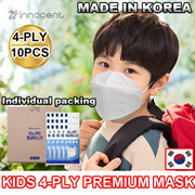 Free gift🥇10pcs KOREA 4-PLY Premium kids Mask / Individual Pack / 3ply mask/ korea mask