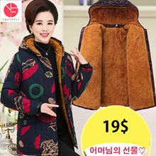 Middle-aged women#39s jacket mother#39s winter coat cotton 506070-year-old grandmother autumn and winter coat jacket