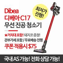 Codeless Vacuum Cleaner Dibea C17