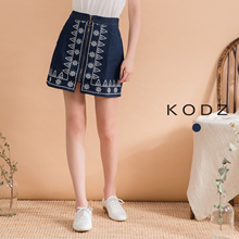 KODZ - Embroidered Zipper Skirt-171828