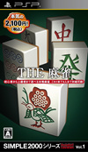 Qoo10 - Documentary Series Vol 1 Provocative Docs - American