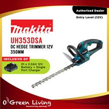 Makita UH353DSA DC Hedge Trimmer 12V 350MM