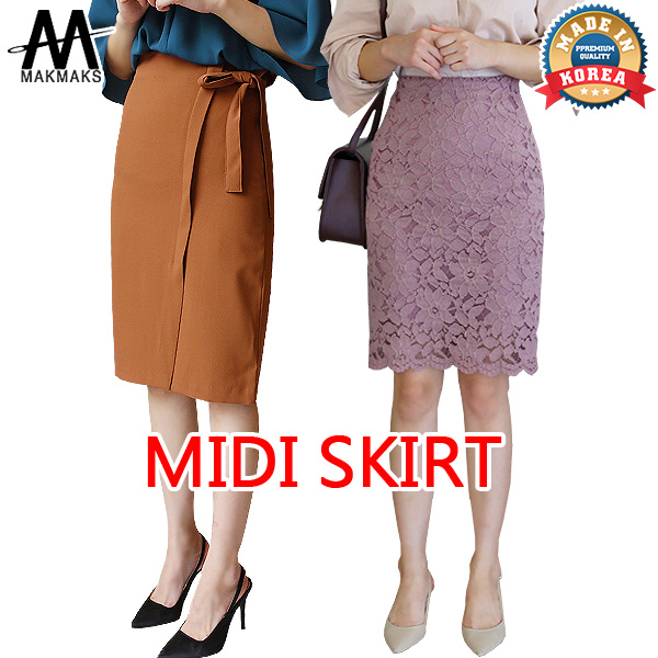[MAKMAKS官方旗艦店] 膝蓋裙系列 Office Look/MIDI/ flare/pleated/Long skirt/Mermaid skirts