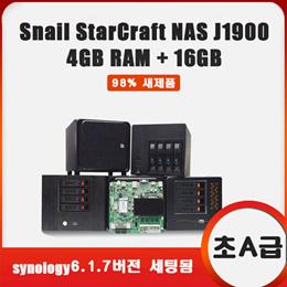 ★초A급 최저가 무료배송★타오나스 J1900 / Snail StarCraft NAS J1900 4GB RAM + 16GB/ 8GB+16GB