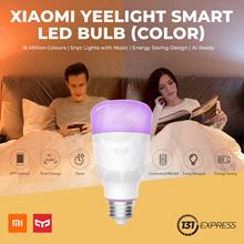 [New] Xiaomi Philips Smart Light Bulb   Yeelight Smart Color Light Bulb