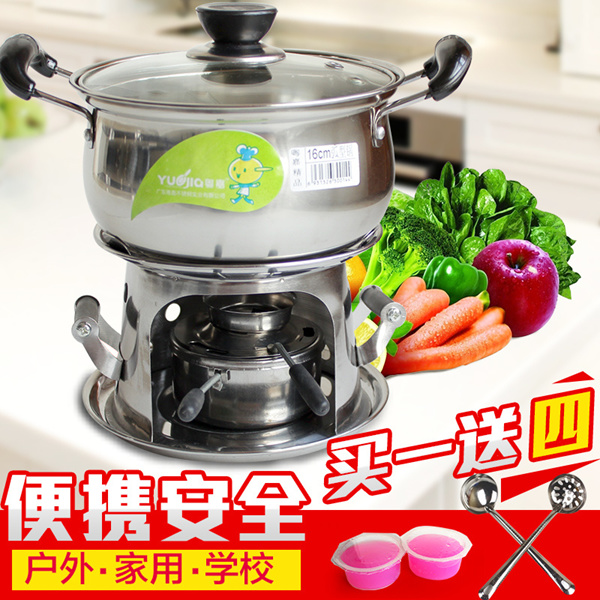Stainless steel buffet stove small pot solid alcohol liquid alcohol pot student dormitory mini porta Deals for only S$35.68 instead of S$0