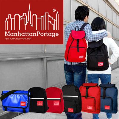 BAGS - Backpacks & Bum bags Manhattan Portage 6xbQE