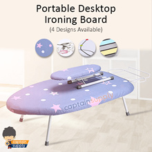 ★ Portable Foldable Desktop Ironing Board ★ WIth Iron Rack / Mini Folding Clothes Sleeve Iron Board
