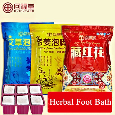 ♛Herbal Pack for foot spa massage / Massage / Foot massage / Massager / Singapore sell