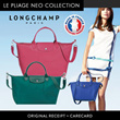 100% Authentic Long Champ Neo Series 1512/1515 Made in France(Comes with Original Receipt