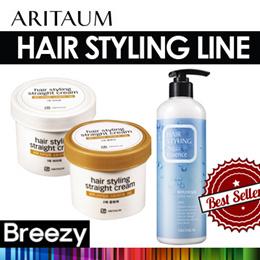 BREEZY ★ [Aritaum] Hair Styling Line / Straight Cream / Hair Aqua Essence / Amorepacific / Hair Care / Hair Straightener / Hair Styler /  Korean Cosmetics / Korean Beauty / Made in Korea
