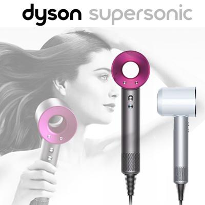 dyson hair dryer. dyson supersonic hair dryer / 3 speed settings 4 heat 1600w r
