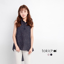 TOKICHOI - Sleeveless Collared Tunic-170767
