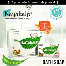 Kayakalp Ayurvedic Handmade Bath Soap (Pack Contains 10 Soaps)