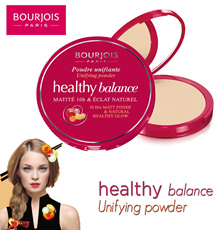 ★NEW★ BOURJOIS Healthy Balance Unifying Powder - GREAT DEAL-
