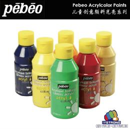 Pebeo Acrylcolor Paint/ 贝碧欧/ 儿童丙烯画/ Kids Paints/ 儿童绘画/ 创意光亮颜料/ 250ml