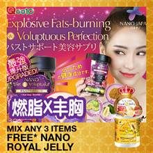 [$24.90ea* FREE* ROYAL JELLY! MIX ANY 3!] ♥DIET SMOOTHIE♥SLIMMING ♥FIRM/ LIFT CUP SIZE ♥ACAI MAQUI