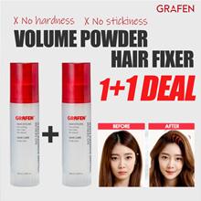 [Grafen] 💖1+1EVENT!! Hair Volume Powder Fixer 100ml💖/ Hair Volume up↑