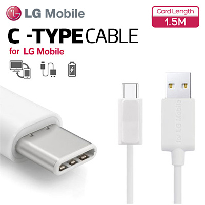 [US$2 84](▼77%)[Q-commerce] LG Mobile USB 3 1 Type-C  Cable/Gender/Adapter/Charger/OTG/Samsung /Apple/LG/Xiaomi