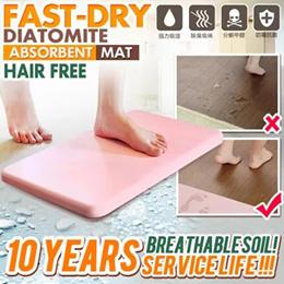 Authentic Japan Diatomite Mat / Coasters Highly absorbent / Bath floor Mat Anti-Skid