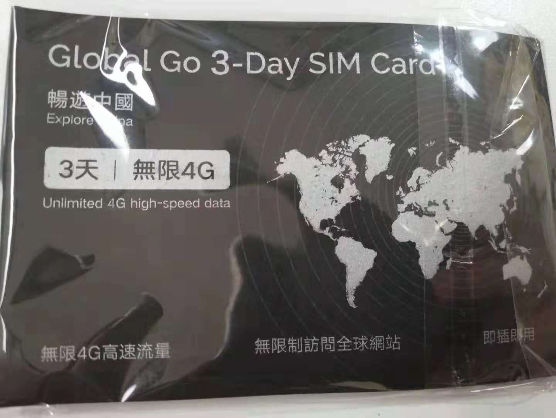 Global go China HongKong Macao SIM card 4GLTE+ Unlimited Data   Free login  Facebook Whatsapp Google