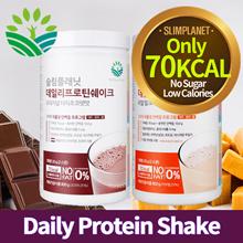 RESTOCKED★70Kcal / No Sugar [Slimplanet Diet Protein Shake Bulk 800g] Slimming / Diet / Vegetable Protein
