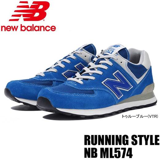 trascorrere fuoco Mantello  Qoo10 - New Balance NB WL 574 NB New Balance Running Shoes Men Women  Sneakers ... : Men's Bags & Sho...
