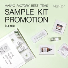 [Manyo Factory HQ Direct operation]★Sample Kits★ Manyo Factory Best Sample Kits Promotion
