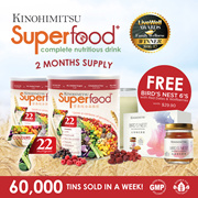 Kinohimitsu SUPERFOOD+ (500g/Tin) x 2 month supply [22 Multigrains Cereal Drink OVER 99000 SOLD!]