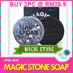 Aile♥[APRIL SKIN]/Magic Stone soap 1+1 (original/black) ★100% Authentic from KOREA