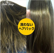 💖[Label Young] Instant Treatment/ For Damaged Hair 💖 Shocking Hair Sleeping Cream 💖