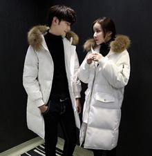 2016 Korean winter jacket leisure couples dress thick long down coats ladies Jacket Size loose winter tide coat wear