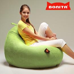 [BONITA] Global No.1 beanbag Nordic style Cocoon C207 Bean Bag Chair furniture sofa