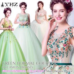 Emerald Green Gown Olive Green Prom Dress Mint Green Bridesmaid Dress Wedding Green Evening Dress