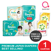 [PnG]【4 packs】Official Pampers diapers - All sizes available NB-XXL - Made in Japan