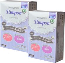 NaturaMoon (NaturaMoon) Tampon Many daily use 16 pieces × 2 pack set Oganic Cotton Non-Polymer [Gene