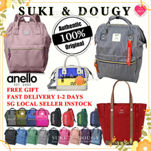 【SG DISTRIBUTOR Buy2FreeShipping】100% AUTHENTIC ANELLO BACKPACK 💕 luggage travel bag backpack