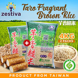SALE! 4KG Premium Healthy Taro Fragrance Brown Rice