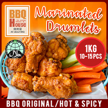Marinated Raw Drumlets x 1kg [13-15 pcs] HALAL certified!! [ Hot n Spicy / BBQ ]
