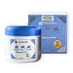 Bao Fu Ling Cream 150g
