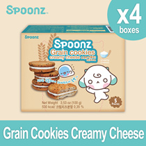 (4 Boxes) From Korea - Spoonz Grain Cookies Creamy Cheese 100g 5 packs/box