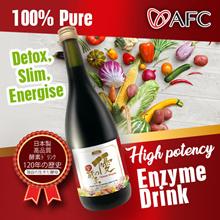 [Bundle of 3] AFC Ultimate Enzyme Japan's Premium Enzyme Drink w 106 superfoods Detox