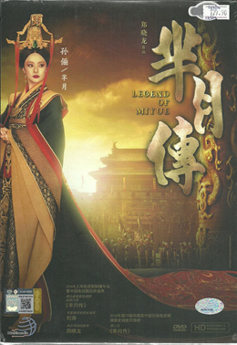 LEGEND OF MIYUE - Complete Chinese TV Series DVD Box Set ( 1 - 81 Episodes - End )