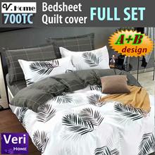 【2-tone AB version Quilt cover+Bedsheet full set】Premium quality! Best price!