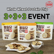 Protein chip #TONGMILDANG PROTEIN CHIP# 45g 9pack (3 different flavors *3)
