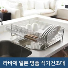 Kitchenware tableware luxury baking tray / Recommended for newly-married couples! / Japan 1st place