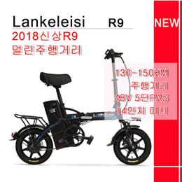Lankeleisi 蓝克雷斯电动自行车R9