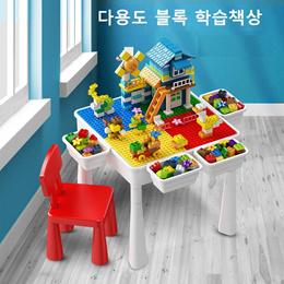 lego拼装益智男女孩儿童玩具桌