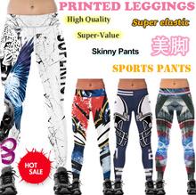 2018 Digital printing leggings / Sports skinny pants / Fitness Running Yoga Dance pants /Big stretch