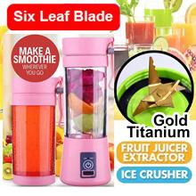 ▶New Gen ◀★Blend Ice★ 6 Blade Gold titanium Fruit Juicer★Extractor★Blender★ USB Portable